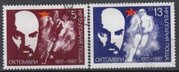BULGARIJE - Michel - 1987 - Nr 3615/16 - Gest/Obl/Us - Bulgarie
