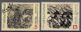 BULGARIJE - Michel - 1988 - Nr 3634/35 - Gest/Obl/Us - Bulgarie