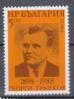 BULGARIJE - Michel - 1988 - Nr 3647 - Gest/Obl/Us - Bulgarie