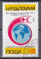 BULGARIJE - Michel - 1988 - Nr 3648 - Gest/Obl/Us - Bulgarie