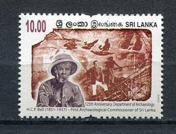 SRI LANKA 2015 ARCHEOLOGY RELIGION MNH - Sri Lanka (Ceylon) (1948-...)