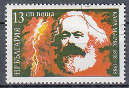 BULGARIJE - Michel - 1988 - Nr 3656 - Gest/Obl/Us - Bulgarie