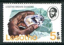 Lesotho 1980-81 New Currency - Litho Overprint - No Wmk. - 5s On 5c Diamond MNH (SG 410B) - Lesotho (1966-...)