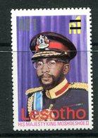 Lesotho 1980-81 New Currency - Litho Overprint - No Wmk. - 1m On 1r King Moshoeshoe II MNH (SG 416B) - Lesotho (1966-...)