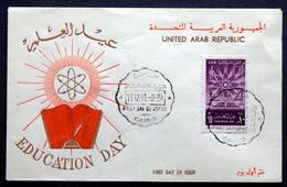 Egypt UAR 1961 Illustrated FDC Education Day / Cairo CDS ( Lot  6056 ) - Égypte