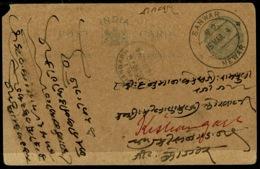 Ref 1280 - 1914 Postal Stationery Card - Sanwar India - India