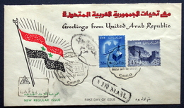 Egypt UAR 1960  ( Lot  6056 ) - Égypte