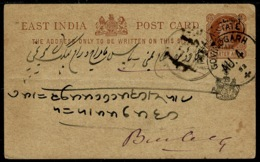 Ref 1280 - 1893 Used Postal Stationery Card Patiala State India - Patiala