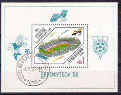 BULGARIJE - Michel - 1988 - BL 178A - Gest/Obl/Us - Blocs-feuillets
