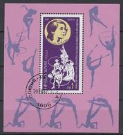 BULGARIJE - Michel - 1987 - BL 173A - Gest/Obl/Us - Blocs-feuillets