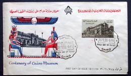 Egypt UAR 1959  18-11-1959 Centenary Of Cairo Museum MINR.67 FDC ( Lot  6056 ) - Égypte
