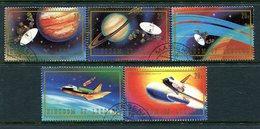 Lesotho 1981 Space Exploration Set Used (SG 431-435) - Lesotho (1966-...)