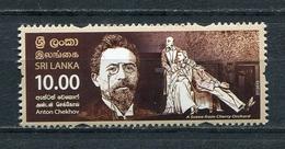 SRI LANKA 2015 A. P. CHEKHOV'S VISIT TO SRI LANKA MNH - Sri Lanka (Ceylon) (1948-...)