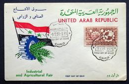 Egypt UAR 1958   MINR.22 ( Lot  6056 ) - Égypte