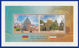 Iran Armenia Joint Issue Stamp 2017, Blue Mosque, Holy Savior Cathedral - Emisiones Comunes