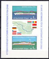 BULGARIJE - Michel - 1988 - BL 181A - MNH** - Blocs-feuillets