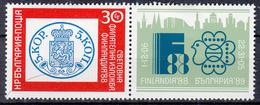 BULGARIJE - Michel - 1988 - Nr 3664A - MH* - Bulgarie