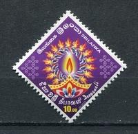 SRI LANKA 2015 Religion Indusism Festival Of Lights MNH - Sri Lanka (Ceylon) (1948-...)