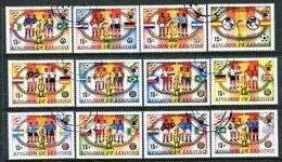 Lesotho 1982 Football World Cup, Spain Set Used (SG 480-491) - Lesotho (1966-...)