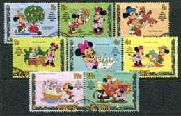 Lesotho 1982 Christmas - Walt Disney 'Twelve Days Of Christmas' Set Used (SG 523-530) - Lesotho (1966-...)