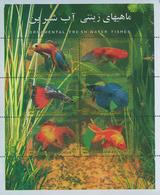 Iran 2004 Ornamental Fresh Water Fish MNH Souvenir Stamp Sheet - Mundo Aquatico