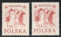 POLAND 1952 HISTORICAL BUILDING NIEDZICA LETTER G ERROR NHM Architecture Castle Church Gothic - Variétés & Curiosités