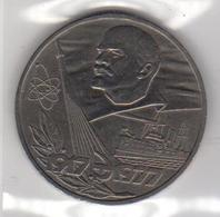 USSR 1977 1 Ruble 60 Years Of The Great October Socialist Revolution Coin In Plastic As Per Scan - Russie