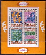 BULGARIA \ BULGARIE ~ 1974 - Conference De Securite En Europe -  Bl (O) - Blocs-feuillets