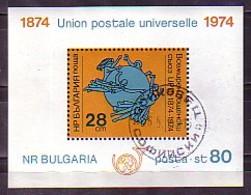 BULGARIA \ BULGARIE ~ 1974 - 100an De L'UPU - Bl (O) - Blocs-feuillets