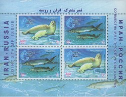 Iran Russia 2003 MNH Joint Issue Souvenir Sheet Stamp, Fish & Seal - Emisiones Comunes