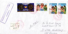 3.10.1985;; Normalbrief Tripoli - Heidelberg; Mischfrankatur; Los 51178 - Libia