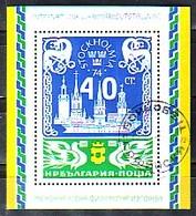 """BULGARIE \ BULGARIE ~ 1974 - """"Stokcholmia'74 - Exposition Philatelique International - Bl Obl. - Blocs-feuillets"""