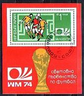 BULGARIA / BULGARIE - 1974 W.Foot.Cup Munchen S/S Imp. - Rare  Obl. - Blocs-feuillets