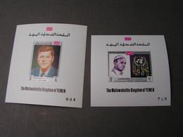 Yemen Blöcke  ** MNH  Mit Kennedy - Jemen