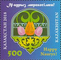 Kazakhstan 2018 Happy Nauryz! 1v MNH - Kazakhstan