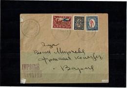 LMON3 - BULGARIE LETTRE AVION 8/11/1927 - Poste Aérienne