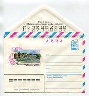 """COVER USSR 1979 PETROPAVLOVSK-KAMCHATSKY """"RODINA"""" CINEMA #79-551 - 1970-79"""
