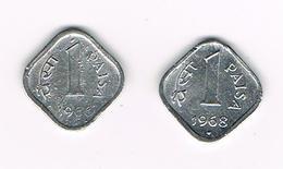 =&  INDIA  2 X 1 PAISA   1966/68 - Inde