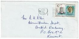 Ref 1281 - Kuwait 1975 Cover To British Embassy - 10fils Rate - Kuwait