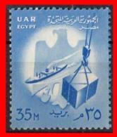 EGIPTO ( AFRICA ) SELLO AÑO 1948 VALOR 35M NUEVO - Égypte