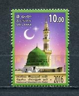 SRI LANKA 2016 National Meelad Un Nabi MNH - Sri Lanka (Ceylon) (1948-...)