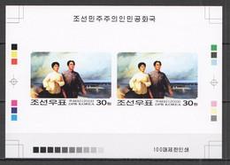 Q154 IMPERFORATE 2003 KOREA ART MAO ZEDONG !! RARE 100 ONLY PROOF PAIR OF 2 MNH - Mao Tse-Tung