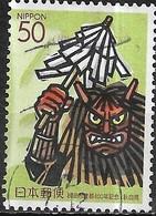 JAPAN (AKITA PREFECTURE) 2004 400th Anniv Of Akita City - 50y - Namahage (new Year's Eve Demon Costume) FU - 1989-... Empereur Akihito (Ere Heisei)