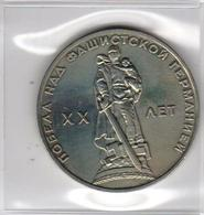 USSR 1965 1 Ruble 20 Years Of Victory Over Nazi Germany Coin In Plastic As Per Scan - Russie