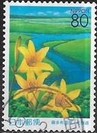 JAPAN (HOKKAIDO PREFECTURE) 2004 Cultural And Natural Heritage - 80y - Kiritappu Wetland FU - 1989-... Empereur Akihito (Ere Heisei)