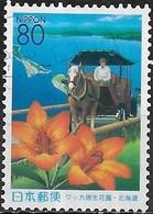 JAPAN (HOKKAIDO PREFECTURE) 2004 Cultural And Natural Heritage - 80y - Wakka Primeval Garden FU - 1989-... Empereur Akihito (Ere Heisei)