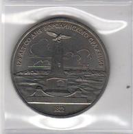 USSR 1987 1 Ruble 175 Years Since The Battle Of Borodino (1812) Coin In Plastic As Per Scan - Russie