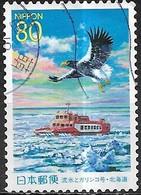 JAPAN (HOKKAIDO PREFECTURE) 2004 Sea Ice, Garinko-go 2 (ice-breaker) And Steller's Sea Eagle - 80y - Multicoloured FU - 1989-... Empereur Akihito (Ere Heisei)