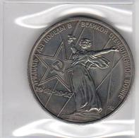 USSR 1975 1 Ruble 30 Years Of Victory In The Great Patriotic War 1941-1945 Coin In Plastic As Per Scan - Russie