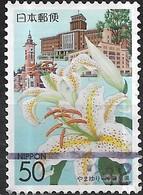 JAPAN (KANAGAWA PREFECTURE) 2004 Tourism -50y - Lily, Kanagawa Prefectural Government, Yokohama Customs FU - 1989-... Empereur Akihito (Ere Heisei)